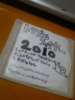101029_2322191.jpg