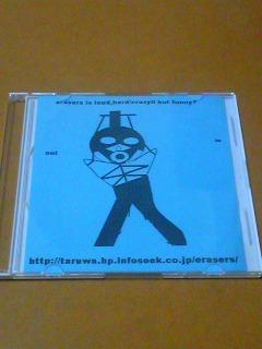 110420_2012001.jpg