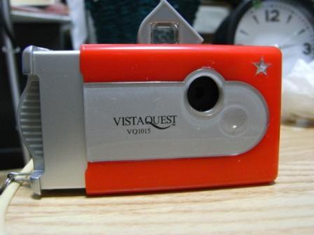 VISTA QUEST VQ1015