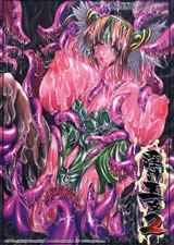 聖剣伝説 リースのエロ画像02