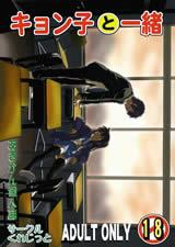 涼宮ハルヒの憂鬱のエロ画像02