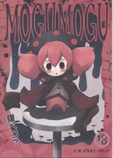 魔法少女まどか☆マギカのエロ画像03