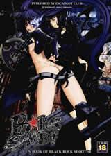 ブラック★ロックシューターのエロ画像02