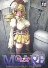 魔法少女まどか☆マギカのエロ画像01