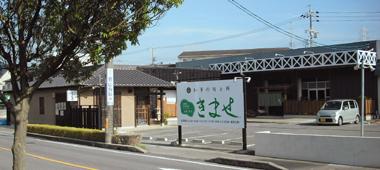 tenpo_aoyama00.jpg