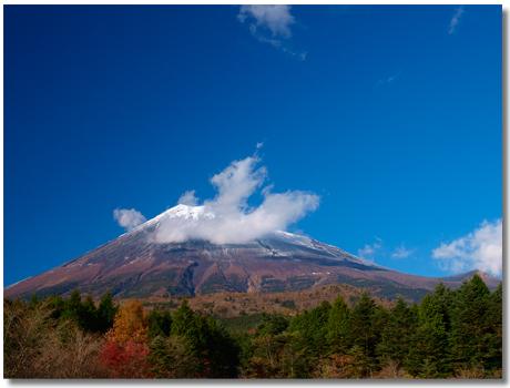 富士山西臼塚