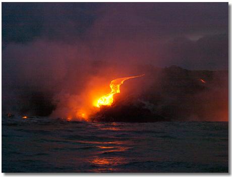 溶岩ボート1