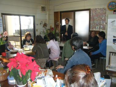 081215(有)横川花園集会
