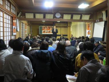 081214深谷市矢島地区ミニ集会