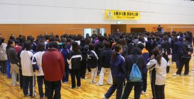 081123第7回武富士バンブー杯バレーボール大会