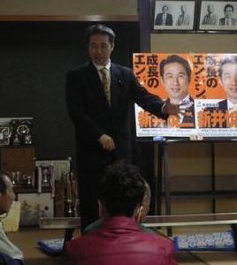 081101川本ミニ集会