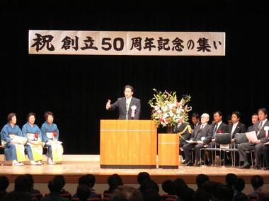 090111深谷民謡レククラブ創立50周年記念式典
