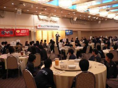 090112ジュニア深谷創立10周年記念式典