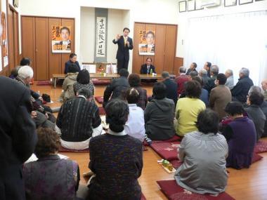090124中宿ミニ集会
