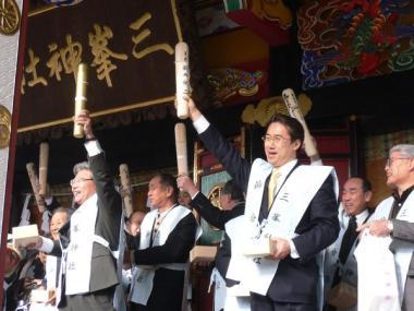 090203三峯神社節分祭(ごもっとも神事)