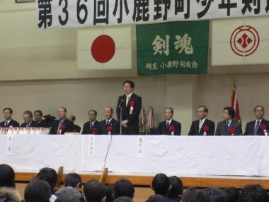 090211第36回小鹿野町少年剣道大会
