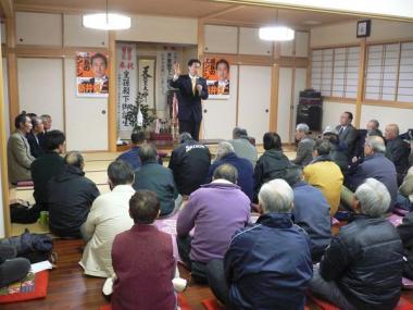 090221川本地区ミニ集会