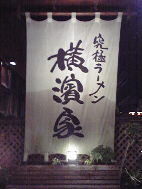 ST330056.jpg