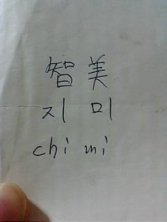 20090115014916.jpg