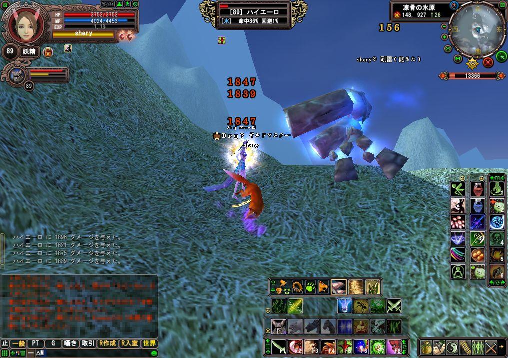 2009-02-09 14-48-51