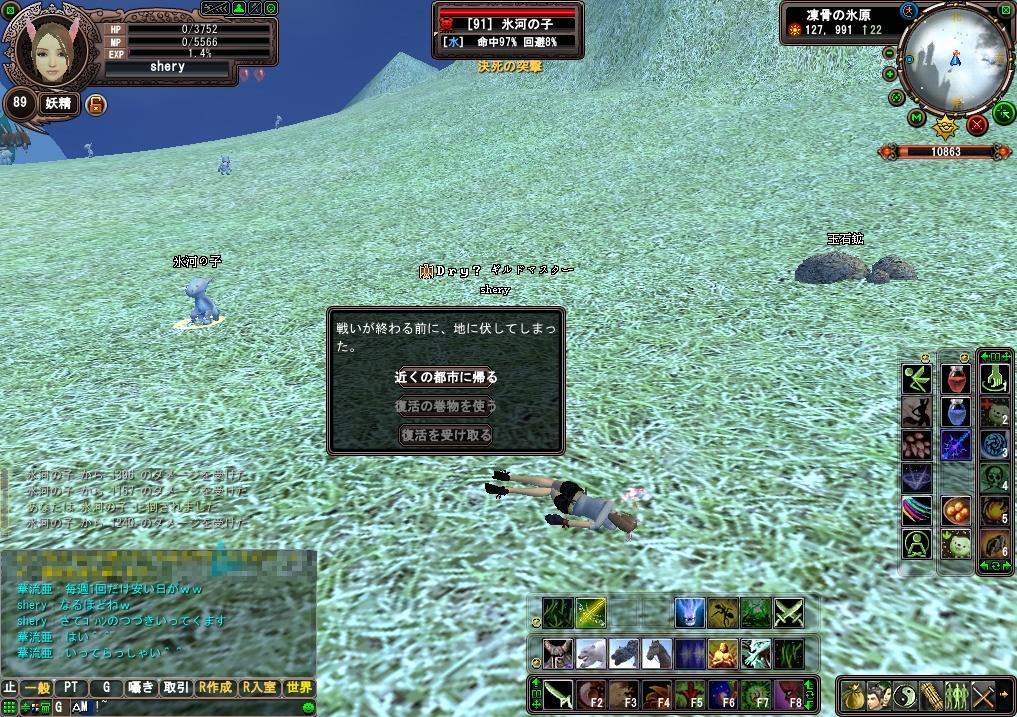 2009-02-09 15-57-15