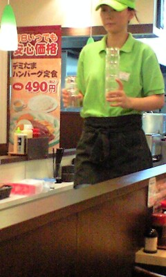 Kitchen Seven
