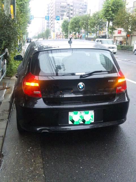BMW 11GI