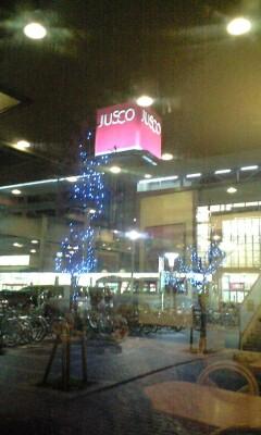 Jusco.jpg