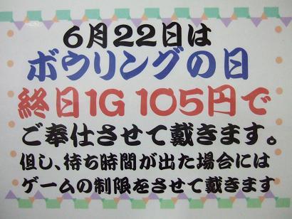 DSCF4907.jpg