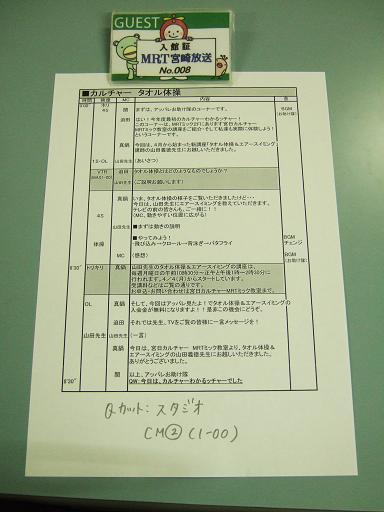 DSCF5677.jpg