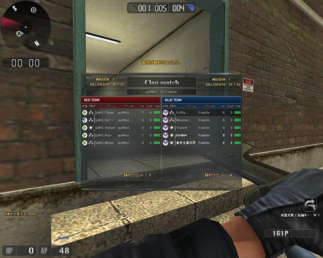 ScreenShot_11.jpg