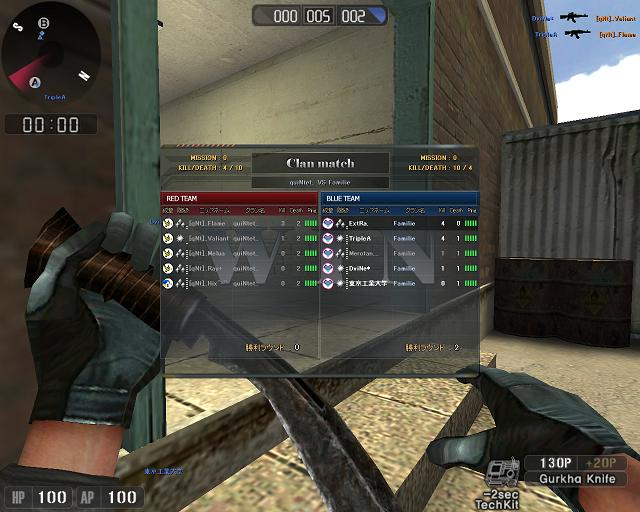 ScreenShot_9.jpg