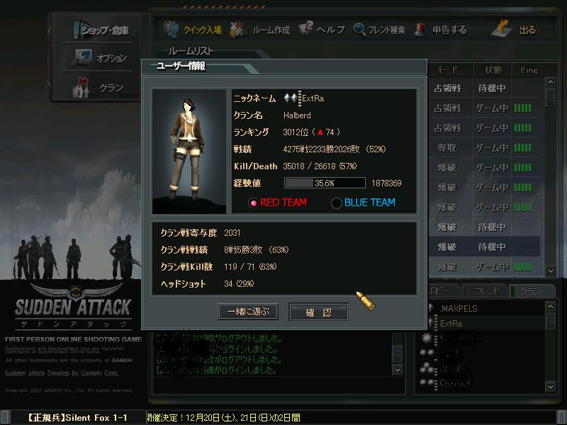 ScreenShot_p.jpg
