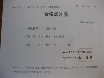 IMG_2452.jpg