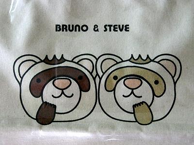 BRUNO & STEVEのイラストのアップ!