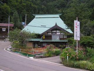 akiyamagoh01.jpg