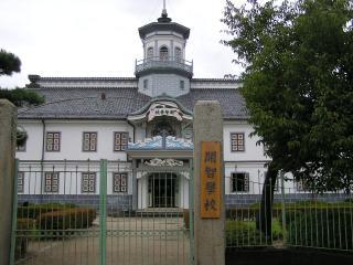 kaichi02.jpg