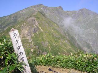 tanigawadake02.jpg