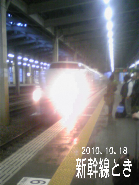 画像 091