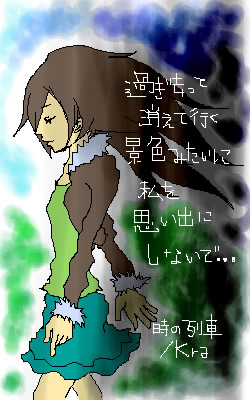 IMG_000008.jpg
