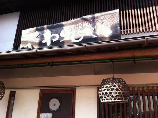 Photo 12月 13, 13 26 57