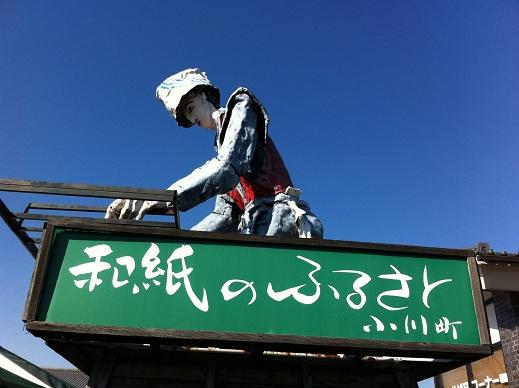 Photo 12月 13, 13 25 35
