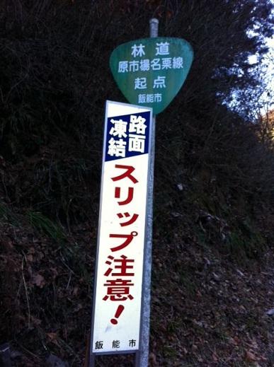 Photo 1月 15, 10 08 03