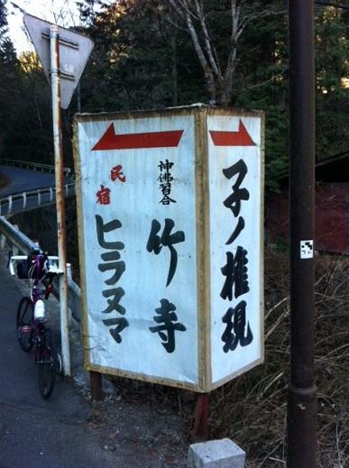 Photo 1月 15, 10 08 14