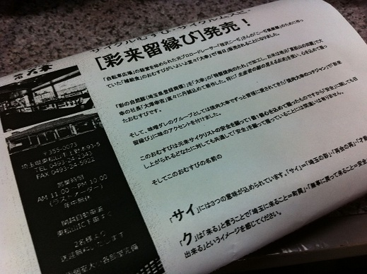 Photo 2月 23, 8 35 10