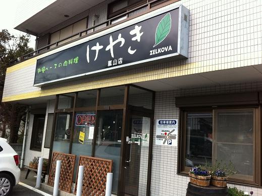 Photo 4月 10, 8 56 19