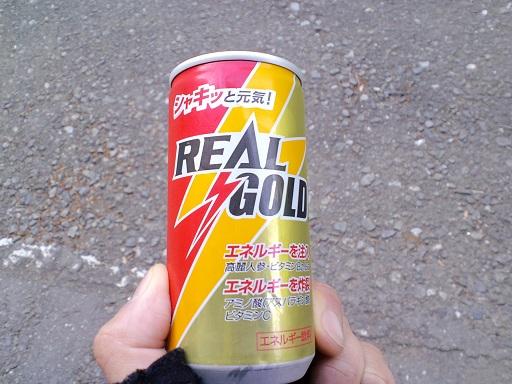 CA3C0302_20100509162757.jpg