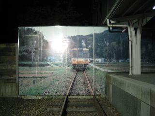 旧輪島駅1
