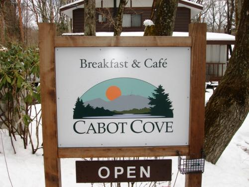 CABOT COVE②