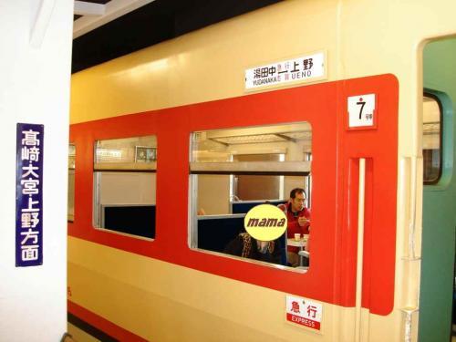 軽井沢★電車②
